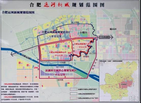 政策+产业+生态+配套,合肥运河新城全面爆发!