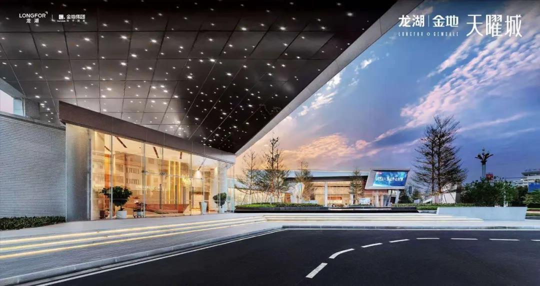 东莞新房龙湖金地天曜城怎么样?设计户型有哪些?